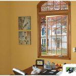 Passive Ventilation Through Your Windows